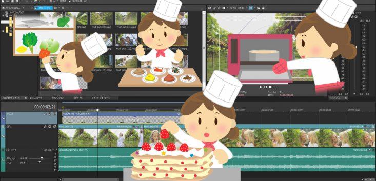 映像料理人のキッチン